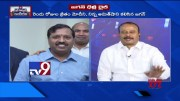 Discussion on CM Jagan's Delhi tour (Video)