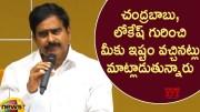 Devineni Uma Slams YCP Govt Over Commenting Chandrababu Naidu & Nara Lokesh (Video)