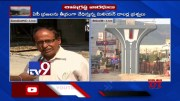 Why Durga temple & Garuda Varadhi flyover works halted? - TV9 (Video)