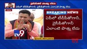 Sunil Deodhar gives clarity on alliance with TDP & YCP - TV9 (Video)