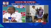 YCP alliance with BJP ..? - TV9 (Video)