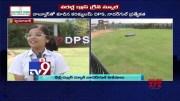 DPS Nadergul - World class green school (Video)