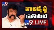 Balakrishna Press Meet LIVE (Video)