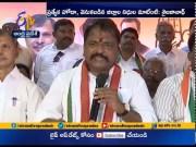 Congress Leader Sailajanath Slams CM Jagan  (Video)