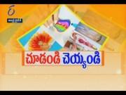 Jeda Billa | Chudandi  Cheyandi | Sakhi | 15th February 2020 | ETV Andhra Pradesh  (Video)