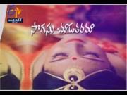 Indo Western Look   Sogasuchudatarama   Sakhi   15th February 2020   ETV Andhra Pradesh  (Video)