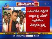 BJP National Secretary Sunil Deodhar Interview   Over Will Contest in Local Polls with JanaSena  (Video)