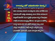 Do Pollution Damage Bones ? | Sukhibhava | 15th February 2020 |  ETV Andhra Pradesh  (Video)