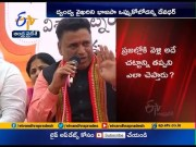 YCP's Double Standard Decision not Approved by BJP | Sunil Deodhar on CAA  (Video)