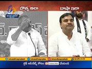 Different Talks in YCP   Ministers Reaction on Alliance with BJP  (Video)