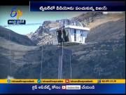 Cricketer Vijay Shankar Shares Video of His Incredible Bungee Jump  (Video)