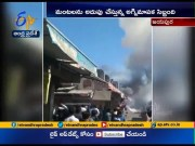 Huge Loss | Due to Fire Accident | at Crackers Shop | in Rajasthan's Jayapura  (Video)