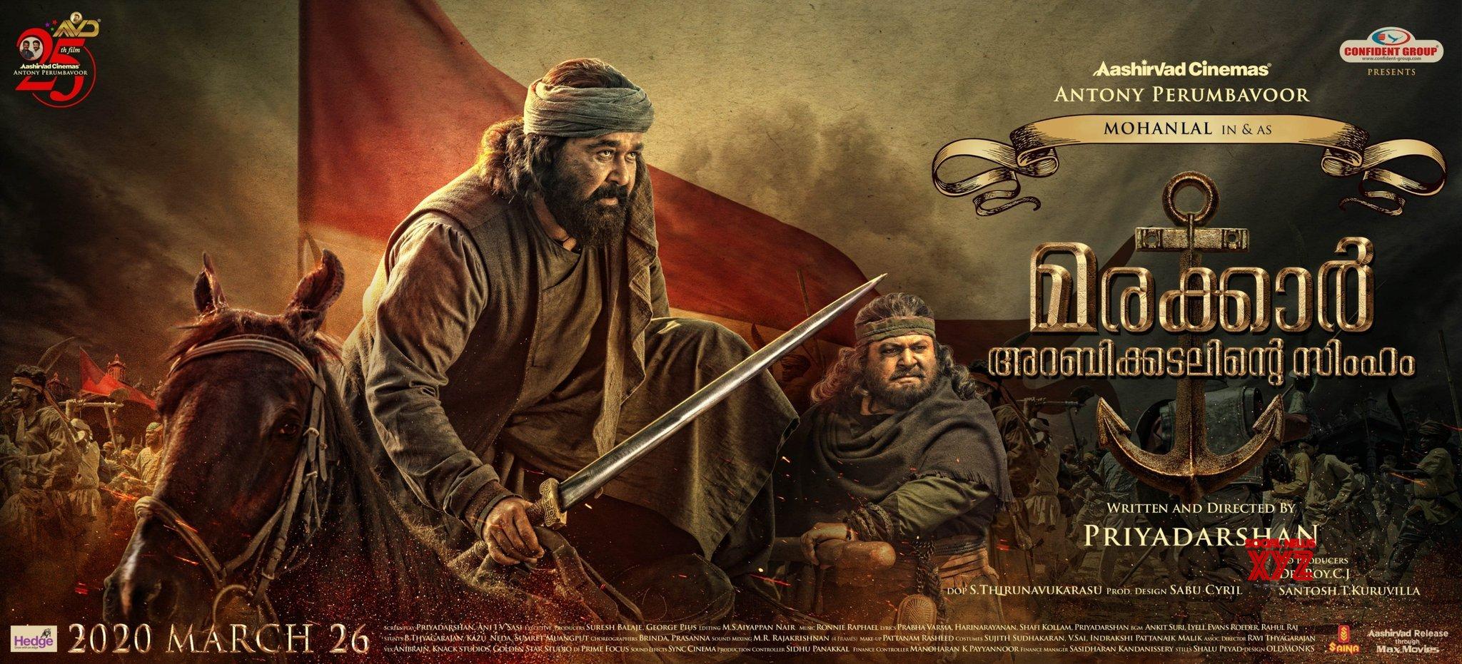 Image result for marakkaar new poster