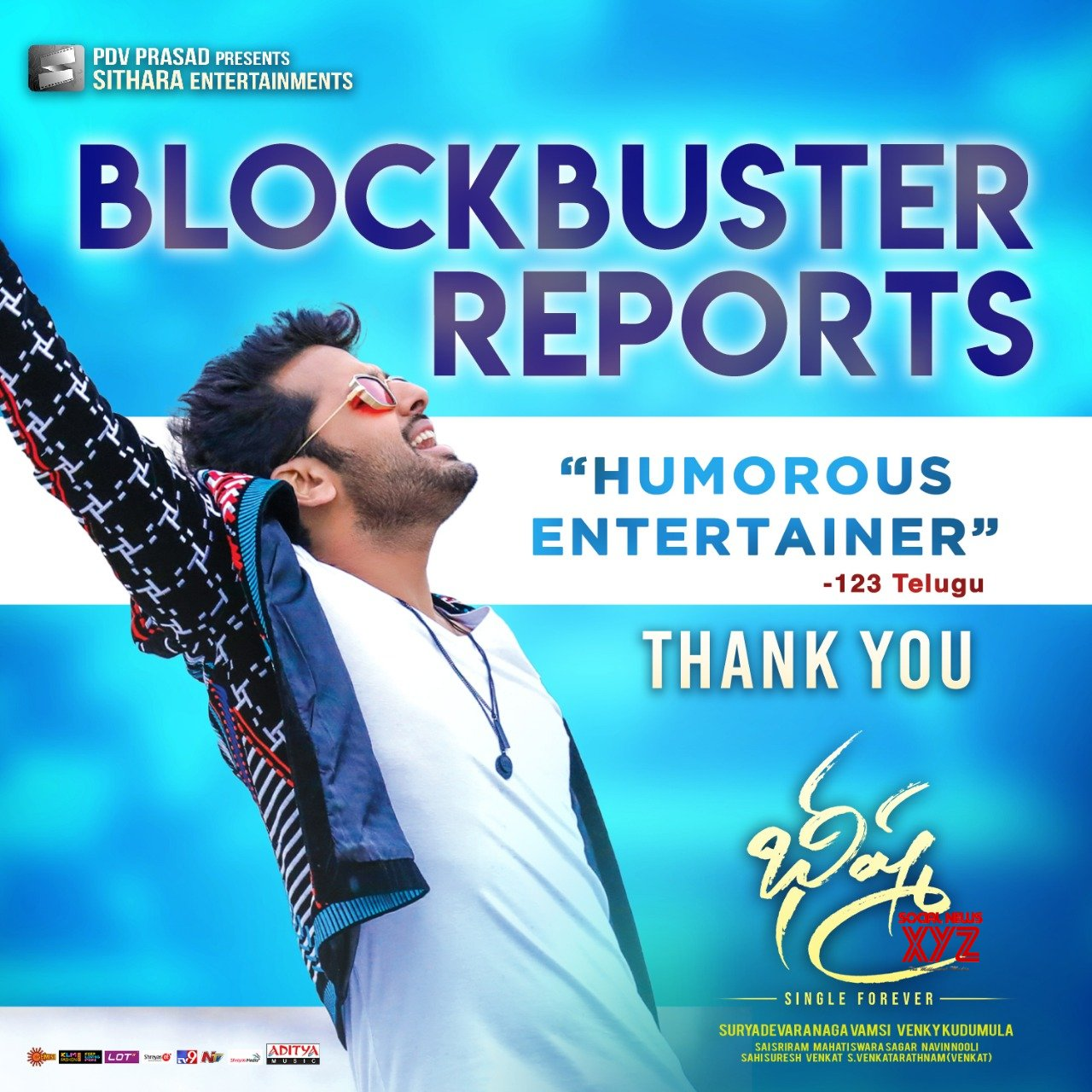 Nithiin And Rashmika Mandanna S Bheeshma Movie Blockbuster Posters Social News Xyz