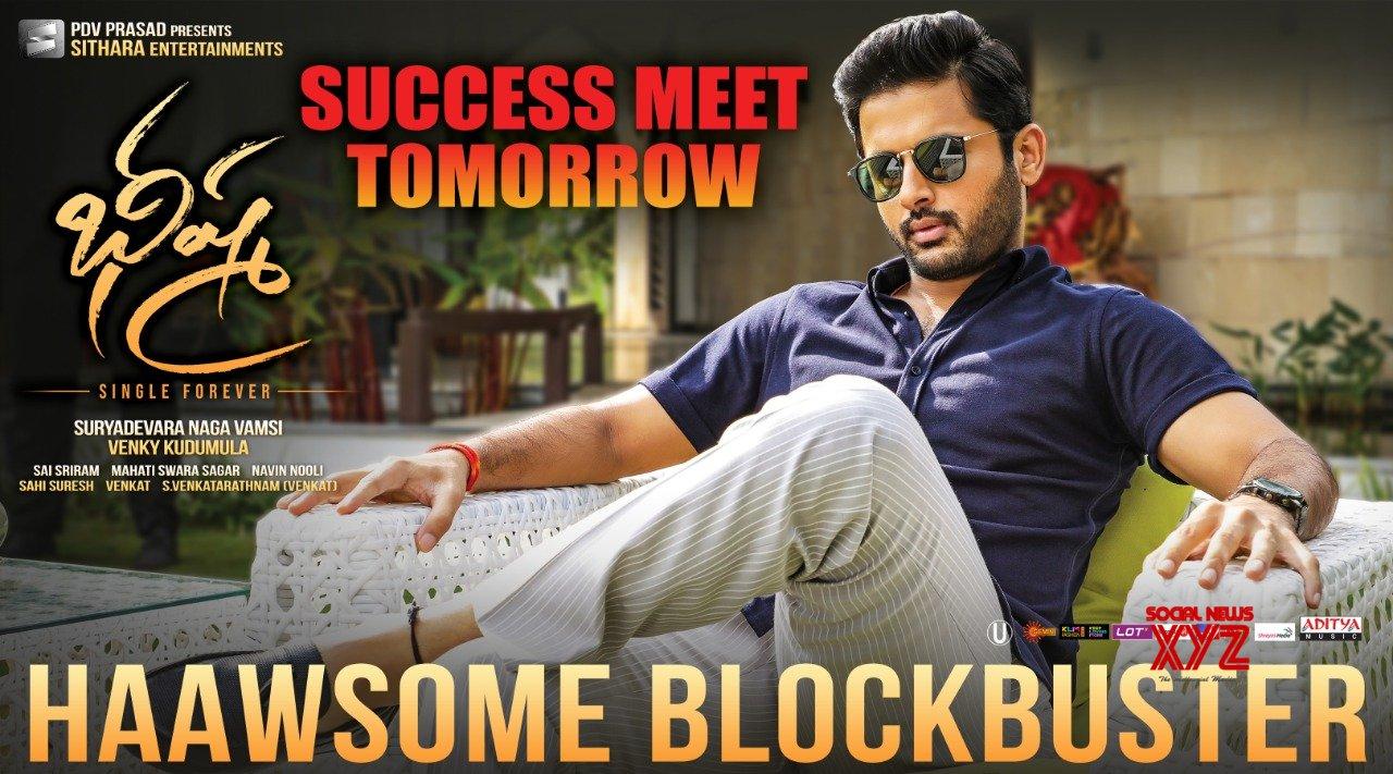 Bheeshma Success Meet Will Be Held Tomorrow In Hyderabad Social News Xyz