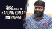 Palasa 1978 Movie Director Karuna Kumar Exclusive Interview (Video)
