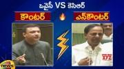 Akbaruddin Owaisi Vs KCR Over CAA, NPR & NRC Issue In Telangana Budget Session 2020 (Video)