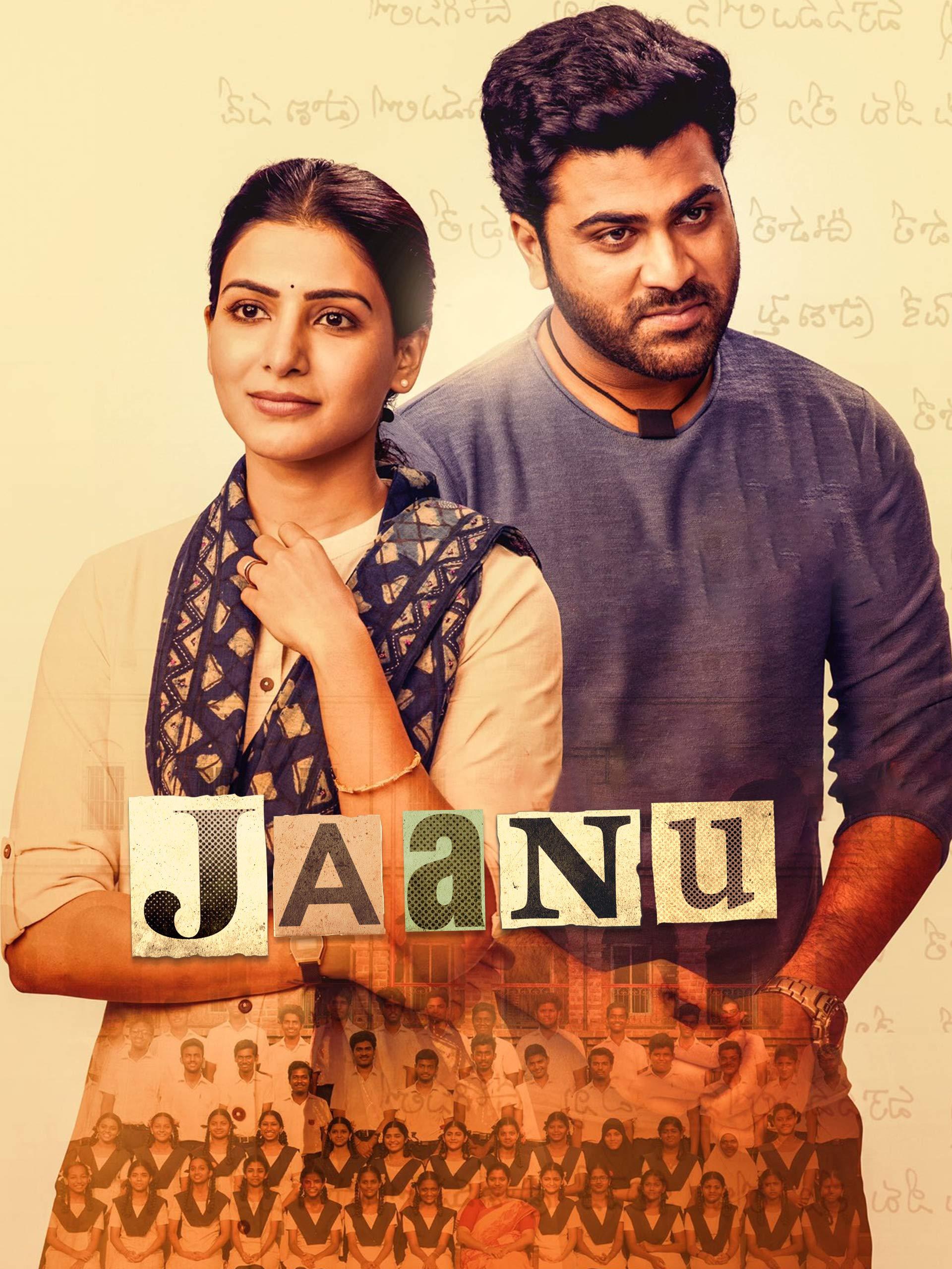 Jaanu (2020) Dual Audio 480p HDRip x264 ESubs 500MB