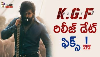 yash s kgf chapter 2 movie release date hd poster and still social news xyz yash s kgf chapter 2 movie release date
