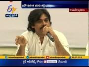 Mana Nudi Mana Nadi Campaign Launched by Pawan Kalyan at Rajahmundry (Video)