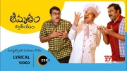 Title Track | Amrutham Dhvitheeyam | A ZEE5 Original | Premieres 25th March on ZEE5 [HD] (Video)