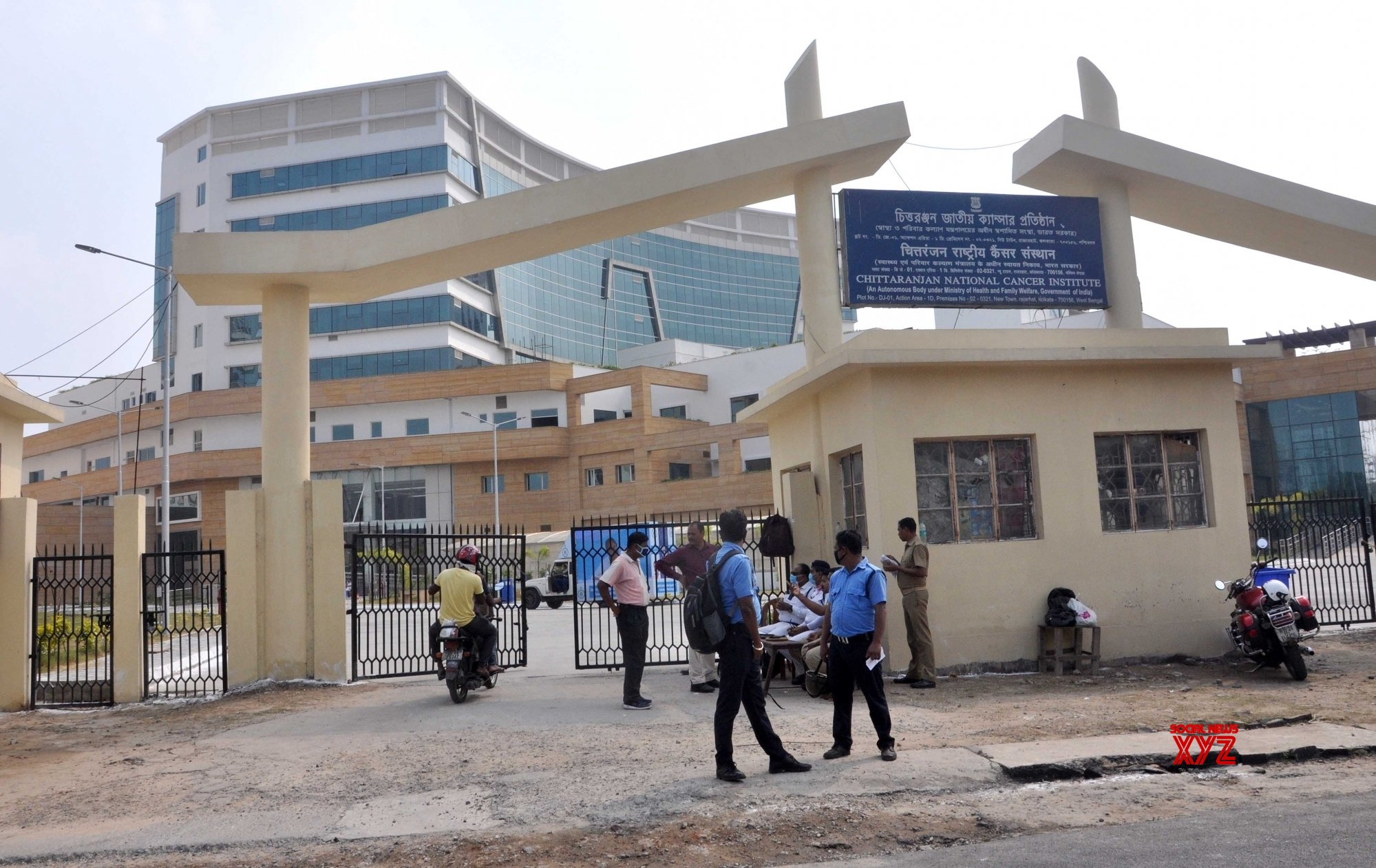 Kolkata: Chittaranjan National Cancer Institute equipped with healthcare fascilities for COVID - 19 patients #Gallery