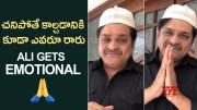 Comedian Ali Gets Emotional About Janata Curfew (Video)