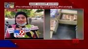 Kovida Sahrudaya founder Anuhya Reddy distributes food in Hyderabad - TV9 (Video)