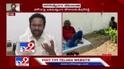 Kishan Reddy requests people to stay at home - TV9 (Video)