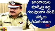 Hyderabad CP Anjani Kumar Says Strict Action Will Be Taken Over Forming Groups (Video)