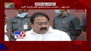 'Stay Home Stay Safe' : Health Minister Alla Nani request call to people of AP - TV9 (Video)