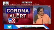FM Nirmala announces Rs 1.7 lakh crore relief package - TV9 (Video)