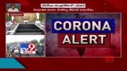 CM Jagan to hold press meet over coronavirus shortly - TV9 (Video)