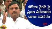 AP Deputy CM Amzath Basha About Need Of Public Cooperation To Fight Against Covid19 (Video)