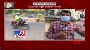 Coronavirus Lockdown : Situation at Charminar - TV9 (Video)