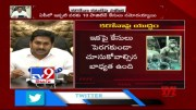 Stay wherever you are, don't come out, CM Jagan pleads people over covid 19 - TV9 (Video)