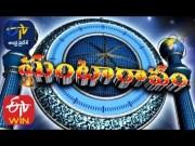 26th Mar '20   Ghantaravam 9 AM   ETV Andhra Pradesh   ETV Win  (Video)