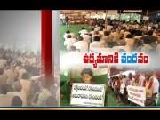 Amaravati Farmers Protest | completed 100 days  (Video)