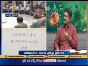ETV Special Debate   On Govt Arrangements For Coronavirus  (Video)
