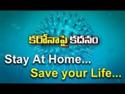 Stay At Home... Save your Life...Dilip Nandamuri  (Video)