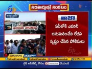 Passengers Stopped by AP Police | for not Give Permission for Entry | Live from Miryalaguda  (Video)
