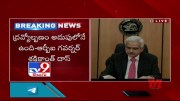RBI Governor reduces repo rate by 75 basis points to 4.4% - TV9 (Video)
