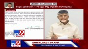 Chandrababu writes to PM Modi, lauds centre's package to combat Coronavirus - TV9 (Video)