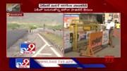 Coronavirus Outbreak : 11 positive cases reported in Andhra Pradesh - TV9 (Video)