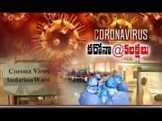 Number of Coronavirus Positive Cases Crosses 5 Lakh Mark Globally  (Video)
