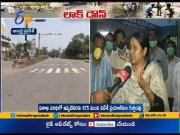 Tahsildar Gnanaveni Interview | Over Survey on Returned from Other Countries to Vizag  (Video)