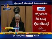 RBI Governor Shaktikanta Das | Interest rates cut by 75 bps  (Video)