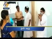 12 Noon   Ghantaravam   News Headlines   27th March 2020   ETV Andhra Pradesh  (Video)