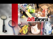 Scam in Sports Goods Purchase   Unearthed in Anantapur District   Education Dept Orders Probe  (Video)