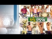 Hanuman Gym Youth Showing Path | for Career in Body Building | Bags Several Medals | at Peddapuram  (Video)